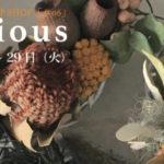 イベント/WSのお知らせ「Bloom *bruna pop up SHOP #06」1.23-29 at 伊勢丹立川店
