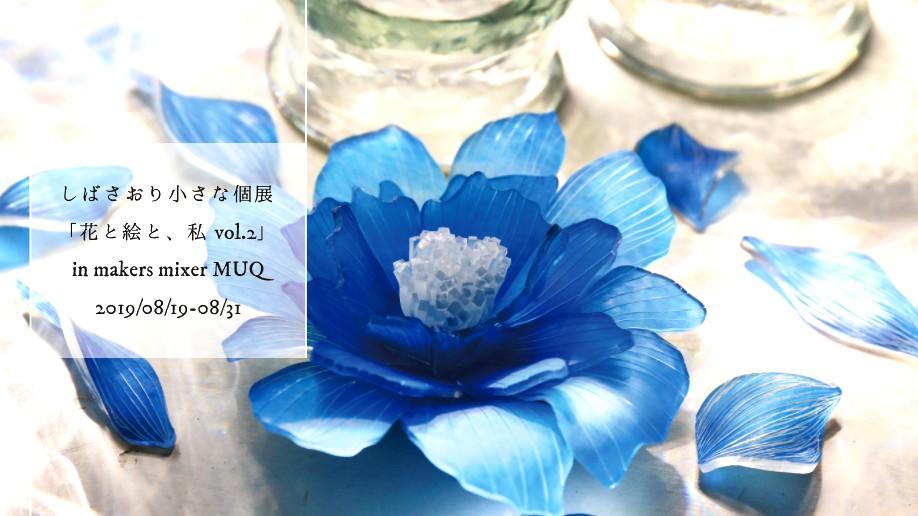 PicsArt_08-04-06.49.38